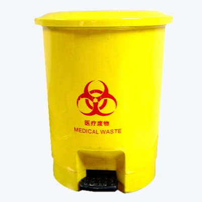 W1004 Medical Waste Bin