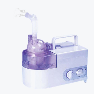 NEU-2 Ultrasonic Nebulizer
